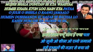 Thodi Si Jo Pee Li Hai - Karaoke With Lyrics Eng. & हिंदी 1st Time On YT For Uzer Ahmed