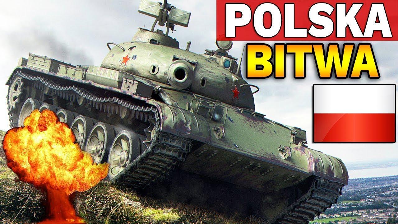 POLSKA BITWA – MVPS vs NOMI – World of Tanks