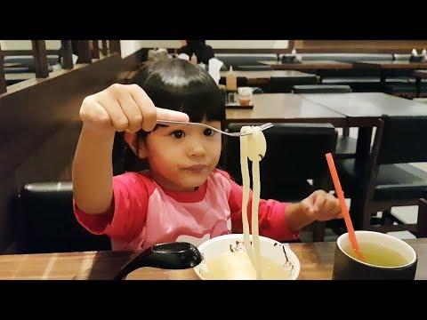 Food Review: Tori Baitan Udon - Marugame Udon | Kuliner Anak : Icip Tori Baitan Udon
