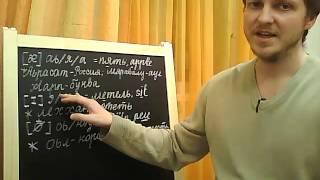 Лакская фонетика Гласные