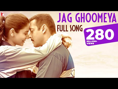 Mix - Jag Ghoomeya - Full Song | Sultan | Salman Khan | Anushka Sharma | Rahat Fateh Ali Khan