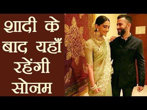 Sonam Kapoor - Anand Ahuja Wedding: Sonam purchased APARTMENT in THIS Country   FilmiBeat