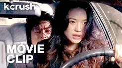 This mob wife never rides shotgun | Shu Qi | My Wife is a Gangster