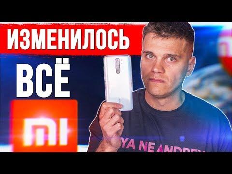 ВСЕ ИЗМЕНИЛОСЬ 😱 Xiaomi Redmi Note 8 Pro - ФИНАЛЬНЫЙ ВЕРДИКТ