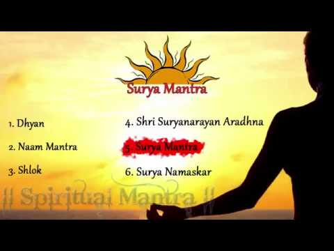 Surya Mantra  Full Song     Shri Suryanarayan Aradhna    Surya Mantra    Surya Namaskar