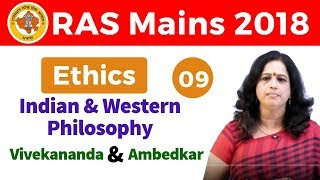 9:00 PM - RAS Mains 2018 | Ethics by Dr. Pushpa Ma'am | Indian & Western Philosophy