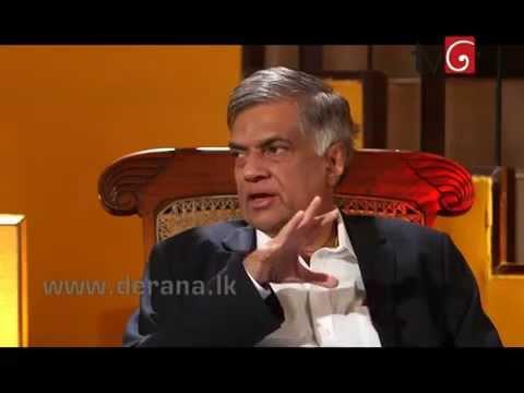 Prime Minister Ranil Wickramasinghe
