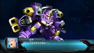第2次スーパーロボット大戦OG - Genocide Machine II (Grofis ver.)