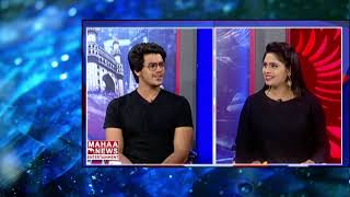 Rajdooth Movie Hero Meghamsh Funny Conversation | Heroines Nakshatra  MAHAA ENTERTAINMENT