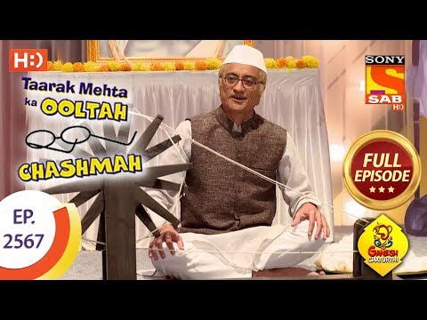 Taarak Mehta Ka Ooltah Chashmah – Ep 2567 – Full Episode – 2nd October, 2018