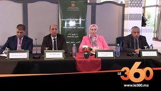 Le360.ma •نزهة الوافي تطلق حملة لجمع جلود اضحية العيد