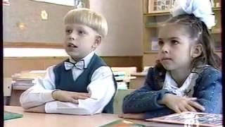 Репортаж ГТРК Ока о 55 школе г. Рязани (август-сентябрь 2002)