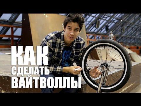 купить велосипед в челябинске с рук