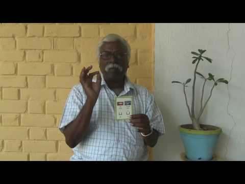 32 Tamil Teaching Cards