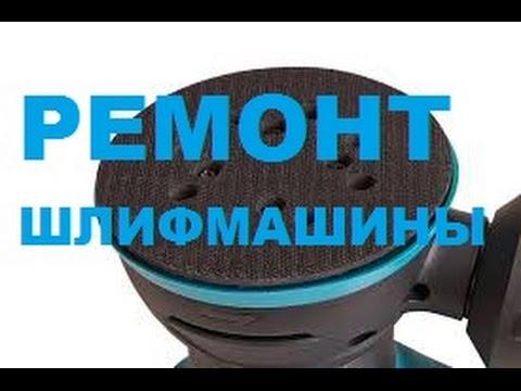 Китайская бормашина или гравер Dremel MultiPro (Дремель) с .