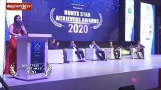 Bunts Star Achievers Awards 2020│Daijiworld Television