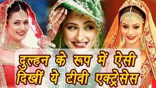 Divyanka, Mouni, Rubina and other TV Actresses in BRIDAL look; Check out | FilmiBeat