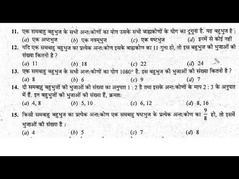 Important mathematics questions rrb group d