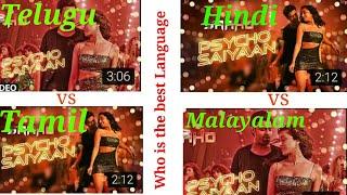 Pscho Saiyaan | Saaho | Hindi vs Telugu vs Tamil vs Malayala | Whi is the best Language | T-Seris |
