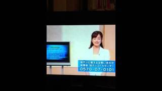 左下にお知らせの字幕が出てない! しかし鈴木奈穂子アナは一瞬戸惑いな...