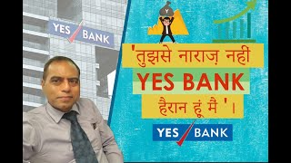 Why Yes bank closed on lower circuit today ? Yes bank share analysis | Yes bank latest news