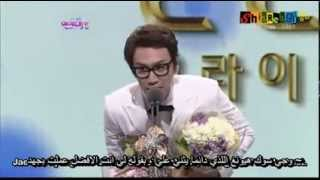 لي كوانغ سو Lee Kwang Soo   SBS Variety New Star Award 2011 Running Man arabic sub