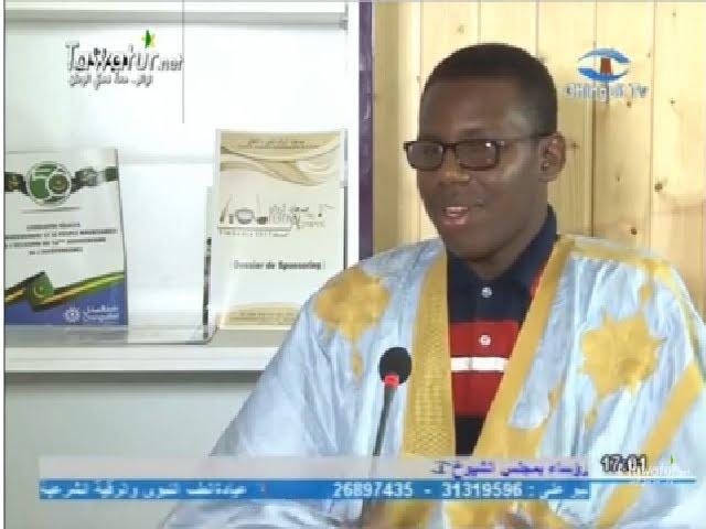 رأي الشاعر جاخاتي الشيخ سك في في الموالاة والمعارضة وحركة 25 فبراير - قناة شنقيط