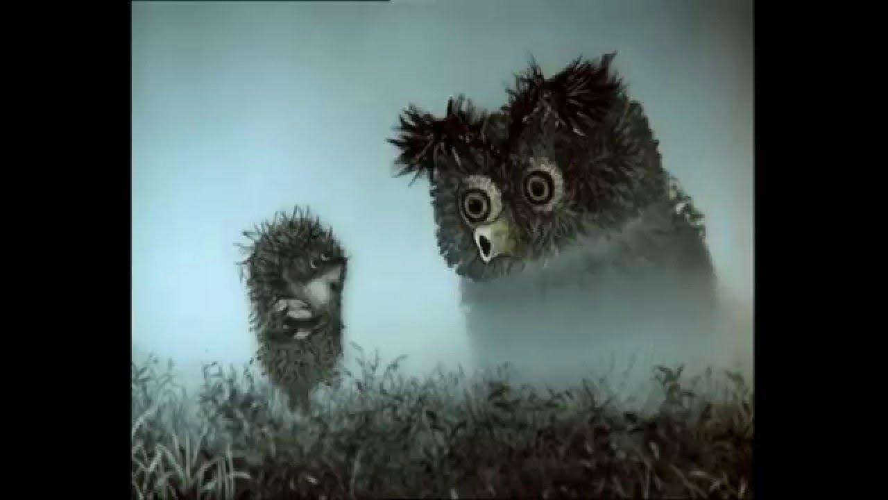 Hedgehog In The Mist 1975
