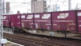 JR貨物EF65-2127からし 代走東海道線3075レ