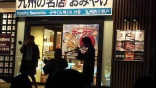 20100813 福岡ソフトバンクホークス 二次会 秋山幸二応援歌