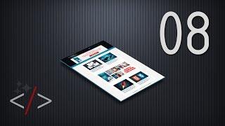 Создание сайта на HTML5 и CSS3. Урок 8