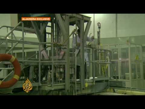 Iran's ageing nuclear facility