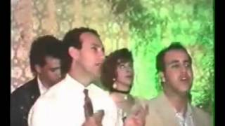 Chanson chaoui - KATCHOU - Bedet a Yudan