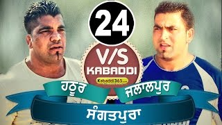 Hathur Vs Jalalpur Best Match in Sangatpura (Ludiana) By Kabaddi365.com