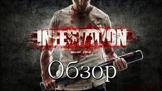 Infestation: survivor stories - Обзор игры (*)