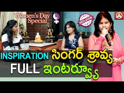 Singer Sravya Exclusive Interview Women's Day Special l Namaste Telugu