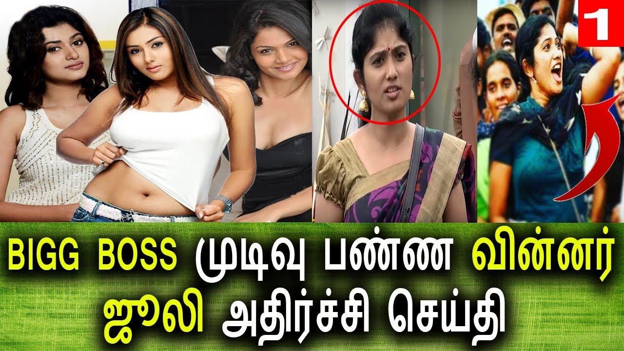 Bigg Boss Tamil Live