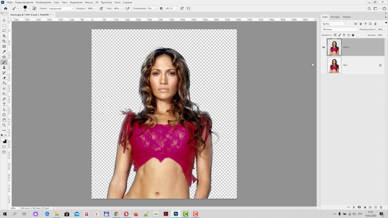 Убрать фон с картинки онлайн
