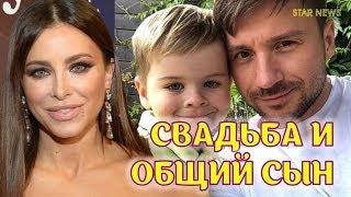 Тайная свадьба Сергея Лазарева и Ани Лорак