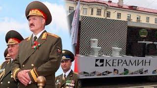 Бла Бла от Лукашенко про военные российские базы в Беларуси