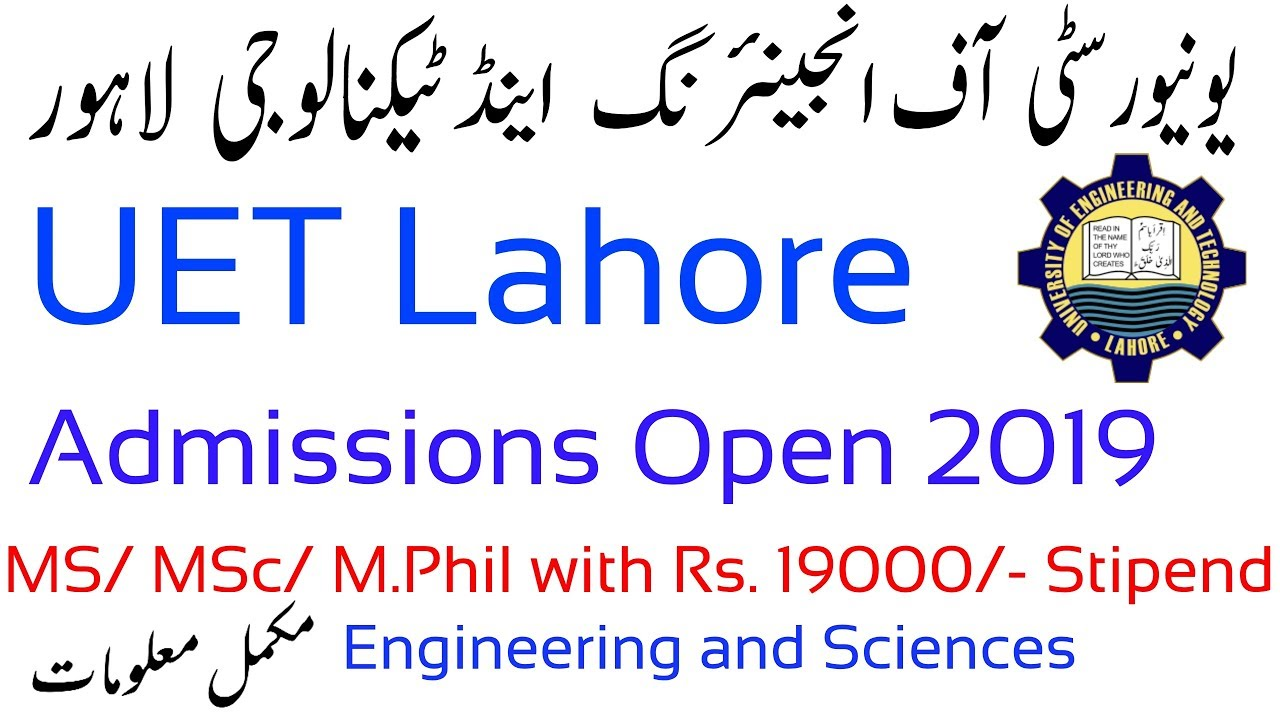 UET Lahore Admissions 2019  MS Admissions in UET   How to get admission in  MS in UET Lahore   Master