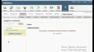 видео Бизнес на услугах ассенизаторской машины
