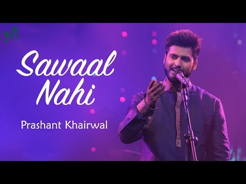 LATEST LOVE SONG 2018 | Latest Romantic Song 2018 | Sawaal Nahi | Indian Music Lab | AOTM