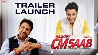 Saadey CM Saab : Trailer Launch | Harbhajan Mann | Gurdas Maan | New Punjabi Movies 2016 | Sagahits