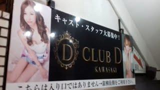 Kehidupan bebas di Jepang. (Prostitusi  jepang)