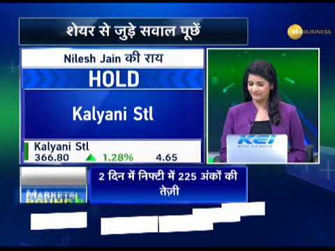Markets RoundUp: HPCL, ITC, IOC, BPCL among top gainers for December 08, 2017