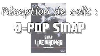 ☆ Réception de colis: SMAP LIVE BIRDMAN 1999 SUMMER TOUR ☆