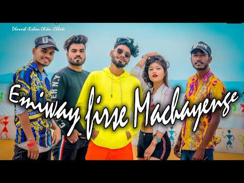 EMIWAY - FIRSE MACHAYENGE|OFFICIAL MUSIC VIDEO||BROWN AJ||2020