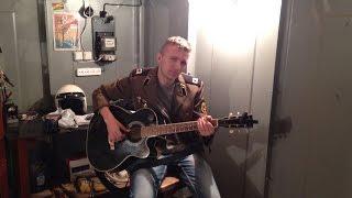 Чайф - Не со мной cover на гитаре