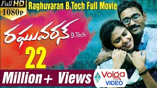 Raghuvaran B.Tech Latest Telugu Movie || Dhanush, Amala Paul, Saranya Ponvannan